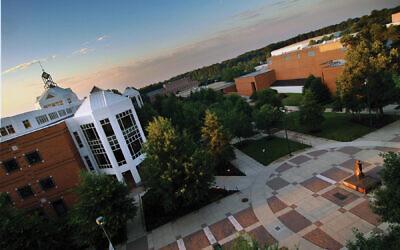 The campus of George Mason University in Fairfax County, Va. Wikimedia Commons