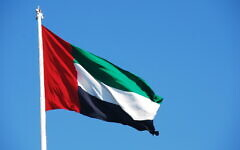 The flag of the United Arab Emirates. (Flickr Commons)