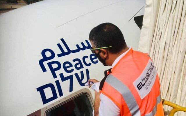 The El Al plane that flew to the United Arab Emirates for the first time on Aug. 31, 2020 was decorated with a sign reading peace in English, Hebrew and Arabic. (El Al Facebook page)