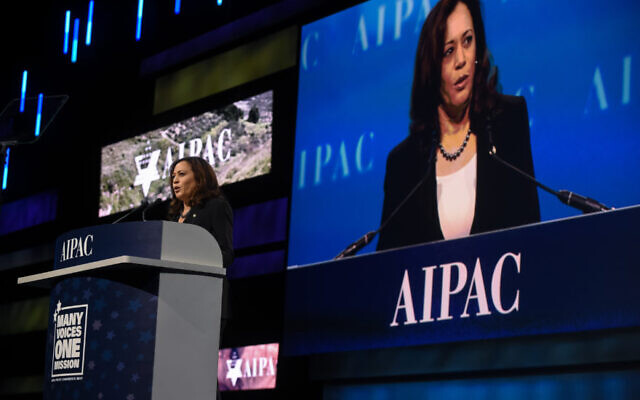 Sen. Kamala Harris, D-Calif., addressing the AIPAC policy conference in Washington DC on March 28, 2017. (Photo/AIPAC)