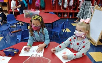 Kindergartners at the Moriah School in Englewood, N.J., one of seven Bergen County schools that sent a joint letter to parents on Sept. 15, 2020 reminding them that new cases had been detected in the community.(Courtesy of the Moriah School)