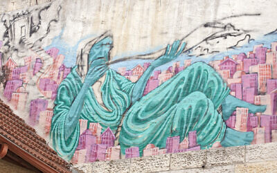 A mural in the Nachlaot neighborhood of Jerusalem. (Flickr Commons)