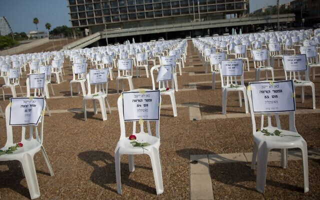 Some of the 1,019 chairs commemorating the Israeli deaths from the coronavirus set up as a memorial in Rabin Square in Tel Aviv on Sept. 7, 2020. The country passed the 1,000-death threshold this past weekend. (Miriam Alster/Flash90 via JTA)
