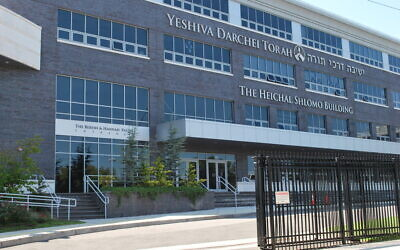 Yeshiva Darchei Torah in Queens will close after over a dozen students test positive for Covid-19. (Courtesy darchei.org)