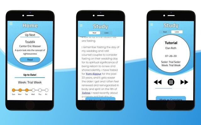 Mockups of the Home and Study pages from the Lishmah mobile app. (Courtesy)