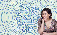 Jonah and the big fish is a story about overcoming despair, writes actress Mayim Bialik. (Header image design by Grace Yagel; photo by Storm Santos; original illustration by MchlSkhrv/Getty Images)