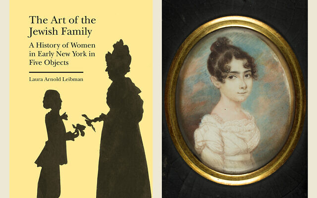 "An ivory miniature of the formerly enslaved Sarah Brandon Moses, right, is featured in the new book, ""The Art of the Jewish Family,"" by Laura Arnold Leibman. (American Jewish Historical Society; University of Chicago Press)"