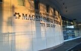 NYC health officials instructed the elementary school to close, according to an email sent out to parents Tuesday night. magendavidyeshivah.org