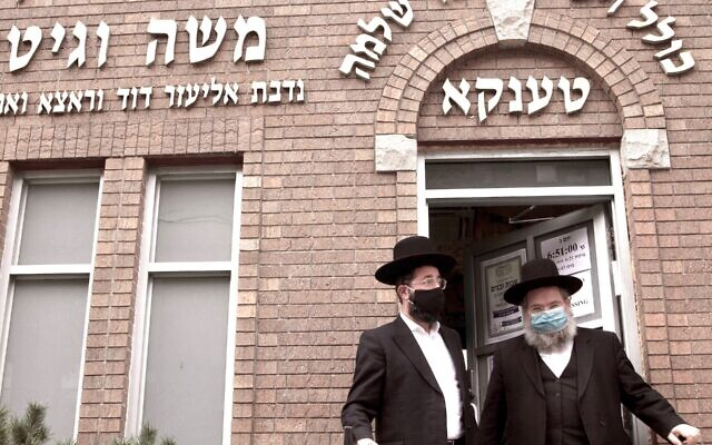 Men exit a yeshiva in Borough Park on Sept. 29, 2020. The neighborhood is one of several Orthodox Jewish communities in New York City experiencing an uptick in Covid cases. (Daniel Moritz-Rabson)