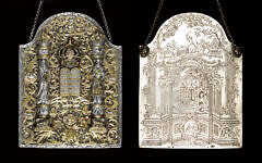 The front and back of a silver Torah shield by the 18th-century artisan Elimelekh Tzoref of Stanislav that could fetch $1 million at an upcoming Judaica auction at Sotheby's. (Sotheby's)