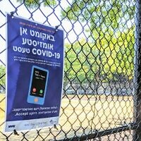 "A Yiddish-language poster in Brooklyn's Prospect Park promotes the city's Covid-19 testing services.  It reads, ""You can protect your loved ones. Take a free COVID-19 test."" (Amy Sara Clark)"