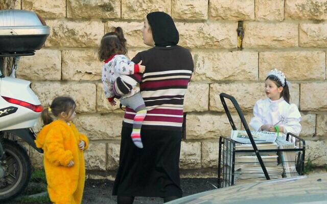A Purim scene in Jerusalem, March 6, 2012. (Avital Pinnick/Flickr Commons)