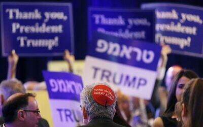 An attendee wears a 'Make America Great Again' kippah before US President Donald Trump speaks at an annual meeting of the Republican Jewish Coalition on April 6, 2019, in Las Vegas. (AP/John Locher via JTA)