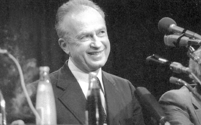 Yitzhak Rabin in 1978. (Yosi Rot/National Library of Israel)