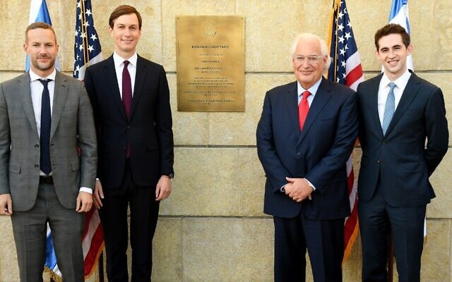 A courtyard at the U.S. Embassy in Jerusalem was named in honor of Trump adviser Jared Kushner, in a ceremony that included Adam Boehler, the CEO of the U.S. International Development Finance Corporation; Kushner; David Friedman, the U.S. ambassador to Israel; and Avi Berkowitz, the Trump administration Middle East envoy, Dec. 21, 2020. (U.S. Embassy)