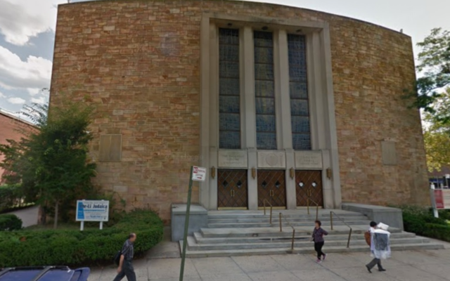 The Forest Hills Jewish Center at 106-06 Queens Blvd. is on the market for a price of $50 million. (Flickr Commons)