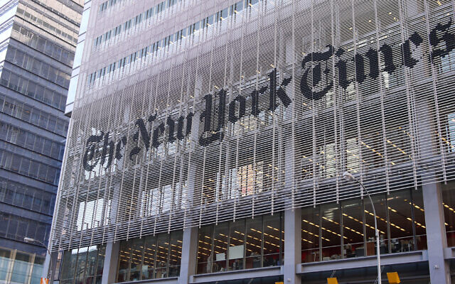 The New York Times building on Eighth Avenue.(samchills/Flickr Commons)
