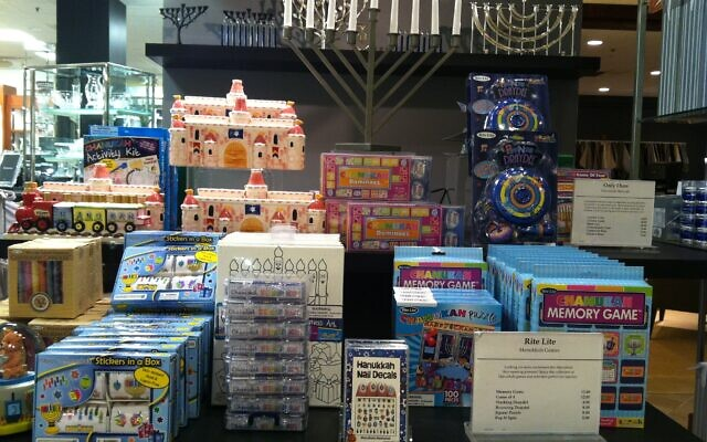A Chanukah display at Bloomingdale's in 2014. (Yael Buechler)