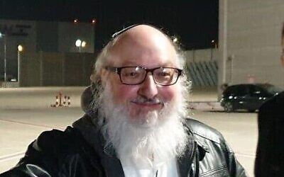 Jonathan Pollard shortly after his arrival at Ben-Gurion Airport, Dec. 30, 2020, in a photo released by the Prime Minister's Office. (Courtesy)