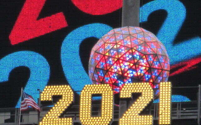 The Waterford crystal ball, located on the roof of One Times Square, marks the start of 2021. (Brecht Bug/Flickr Commons)