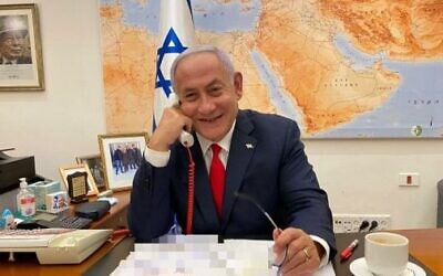 Prime Minister Benjamin Netanyahu speaks to President Joe Biden from his office in Jerusalem, Feb. 17, 2021. (Twitter)