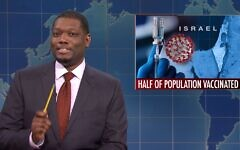 "Michael Che makes a joke about Israel's vaccine rollout on ""Saturday Night Live"" on Feb. 20, 2021. (YouTube)"