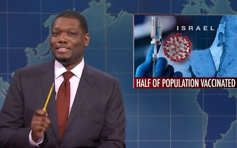 """Michael Che makes a joke about Israel's vaccine rollout on """"Saturday Night Live"""" on Feb. 20, 2021. (YouTube)"""