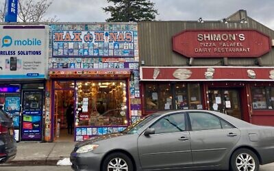 Max & Mina's, a famed ice cream parlor in Kew Gardens Hills, is seeking new customers, many from the Orthodox community, as it deals with business losses from the pandemic. (Shira Feder)