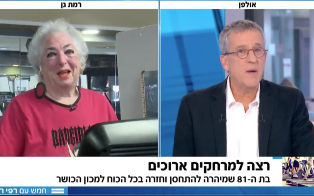 Effi Hertzke, 81 (left) was interviewed on Israeli television by Rafi Reshef. Their exchange went viral. (Screenshot)