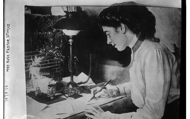 Rose Pastor Stokes at work at her desk, c. 1910. (Bain News Service/Library of Congress)