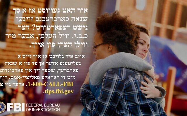The FBI Hate Crimes Unit posted Yiddish-language advertisements in in haredi Orthodox neighborhoods of New York to encourage residents to report hate crimes. (FBI)