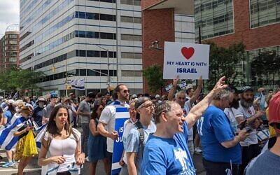 Hundreds attend a pro-Israel rally in lower Manhattan on May 23, 2021. (Ben Sales)