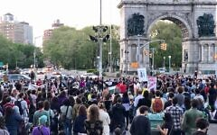 Supporters of the anti-Zionist group Jewish Voice for Peace-NYC protested Israel's role in the current clash with Hamas at a demonstration that began in Brooklyn's Grand Army Plaza, May 14, 2021. (JVP-NYC)