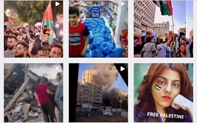 Pages on Instagram feature a torrent of support for Palestinians and criticism of Israel during the recent clashes between Israel and Hamas. (Instagram)