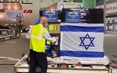 Israel is sending medical equipment to India, including oxygen generators & respirators, to address the needs of hospitals in the country and help save lives during the latest wave of the COVID crisis. (Ministry of Foreign Affairs/Israel)