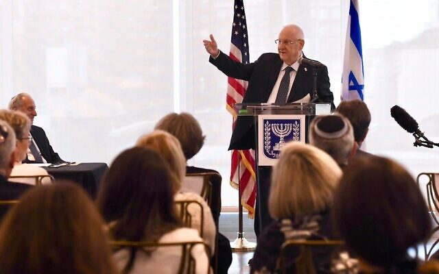 American Jewish community leaders gathered at Manhattan's Moise Safra Center to thank President Reuven Rivlin for his service on behalf of the State of Israel and world Jewry, June 27, 2021. (@PresidentRuvi, via Twitter)
