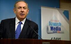 Israeli Prime Minister Benjamin Netanyahu speaks to reporters at a Jewish Media Summit, Dec. 6, 2016. (Jewish Media Summit)