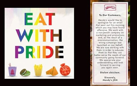 Emails offering discounts to those who support the LGBTQ community, left, were sent out in the name of two kosher restaurants in New York City, apparently without the owners' knowledge. Mendy's deli in Crown Heights apologized to its customers, right. (Screenshots via JTA)