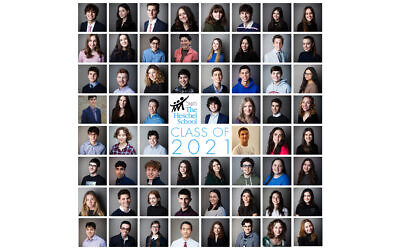 The Abraham Joshua Heschel School Class of 2021