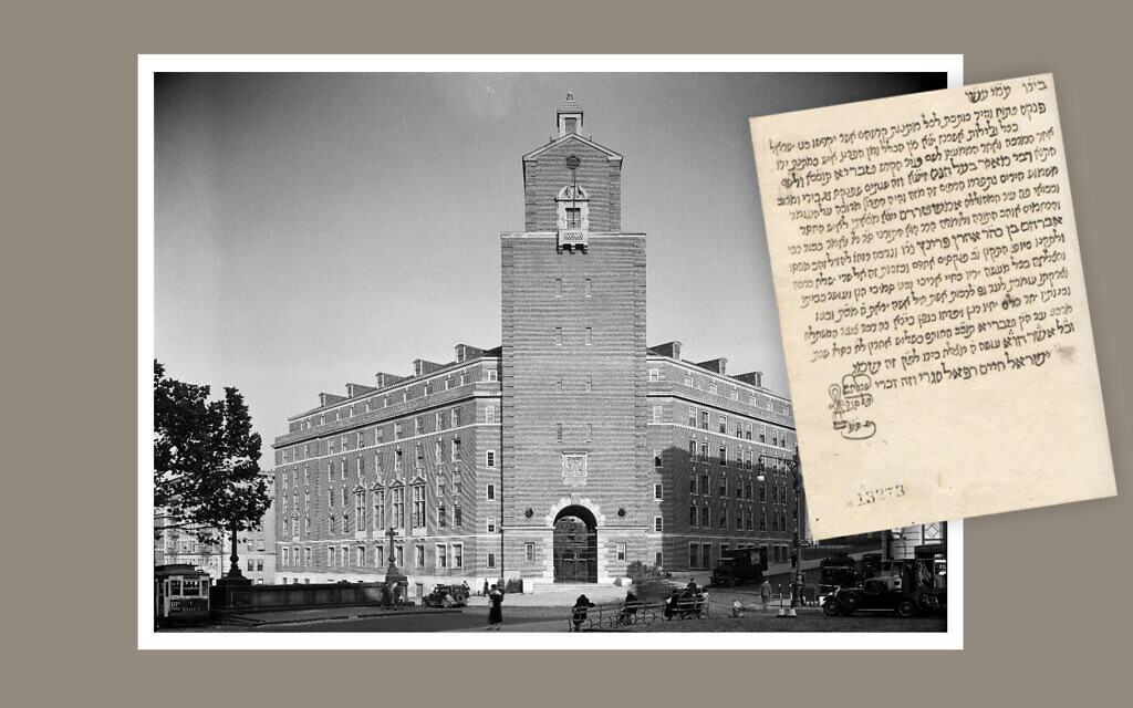 The Jewish Theological Seminary in New York City, photographed on Oct. 17, 1934, is superimposed with an image of a page from a manuscript of a Tiberias rabbi who traveled to Europe on a fundraising mission in 1807. (MCNY/Gottscho-Schleisner/Getty Images)
