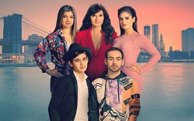 """Fashion mogul Julia Haart, top center, and her children are featured in the Netflix reality series """"My Unorthodox Life."""" (Netflix)"""