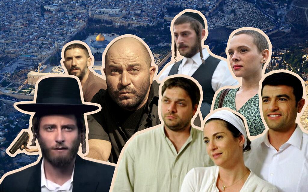 (Jewish Week Collage/Netflix, Amazon Prime)