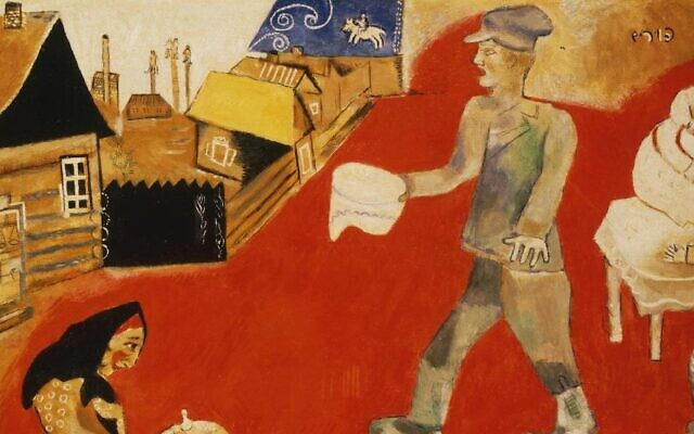 """A detail from """"Purim"""" by Marc Chagall is featured in the exhibition """"Afterlives: Recovering the Lost Stories of Looted Art,"""" on view at the Jewish Museum Aug. 20, 2021 through Jan. 9, 2022. ((c) 2021 Artist Rights Society (ARS)/New York /ADAGP, Paris/Chagall)"""