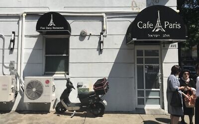 The owner of this kosher restaurant in Brooklyn says a vaccine mandate will not convince the unvaccinated to get the shot. (Lauren Hakimi)