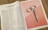 A New Yorker article about circumcision features an illustration by Javier Jaén. (Jewish Week)