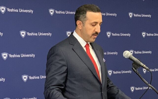 Shaikh Abdulla bin Ahmed Al Khalifa, the undersecretary for political affairs at the Bahraini Foreign Ministry, speaks at Yeshiva University in New York City on Oct. 4, 2021. (Courtesy of the Reut Group)
