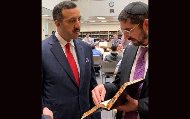 Shaikh Abdulla bin Ahmed Al Khalifa, left, meets with Rabbi Yosef Kalinsky, a Yeshiva University dean, at the university on Monday, Oct. 4, 2021. (Courtesy of the Reut Group)