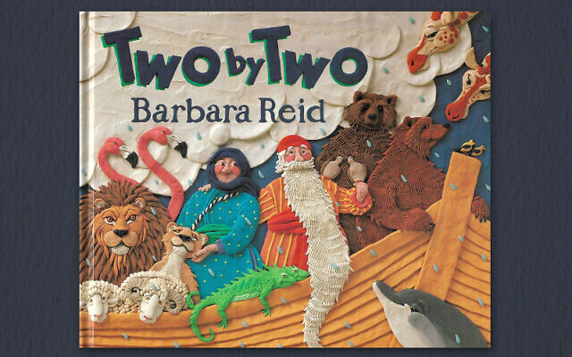 """The cover of """"Two by Two"""" by Barbara Reid, a rhyming version of the Noah story. (Scholastic)"""