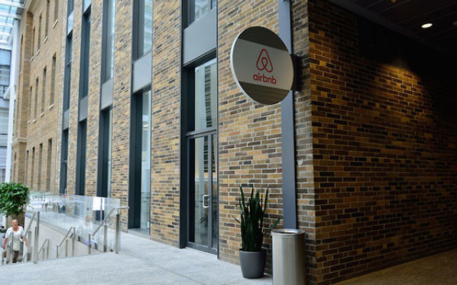 Airbnb's Toronto office (Wikimedia Commons)