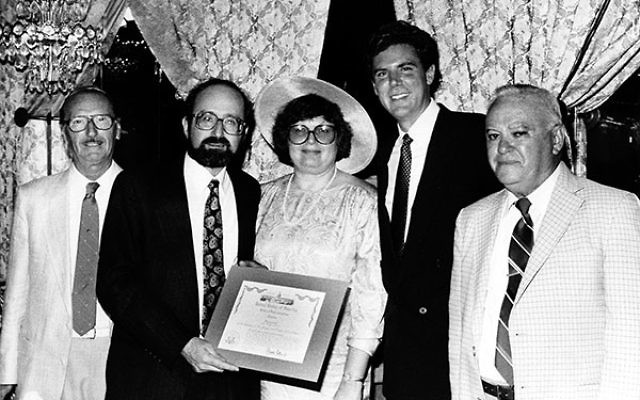 In the mid-'90s, U.S. Rep. Frank Pallone (D-Dist. 6), second from right, presented a certificate to Agudath Achim's Rabbi Herbert and Florence Bialik and congregation president Fred Hochberg, far left.